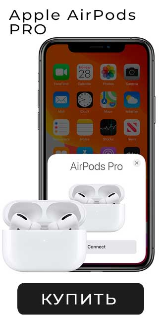 Купить APPLE AIRPODS PRO (MWP22)