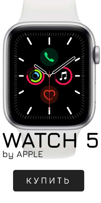 APPLE WATCH SERIES 5 40MM SILVER WHITE (MWV62)